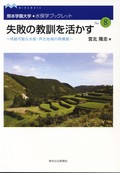 minamatabook08.jpg